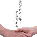 正しい知識で認知症をサポート(広報ひろさき 平成29年7月1日号)