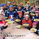 広げよう、食育の環(広報南島原 平成29年6月号)
