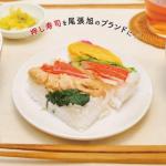 伝統食を地域ブランドに!(広報おわりあさひ 平成29年4月15日号)