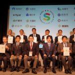 「シェアリングシティ」認定制度を開始、千葉市など全15自治体を認定