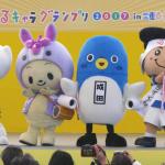 【直撃取材】ゆるキャラグランプリ優勝「うなりくん」