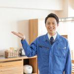 47都道府県の住宅リフォーム・介護リフォーム支援まとめ
