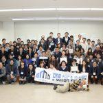 """""""1人""""のためにできることとは?自治体職員が本気で考えた3日間【OMO Niigata】"""
